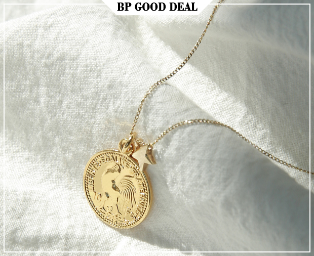 #BP GOOD DEAL IN STAR NECKLACE