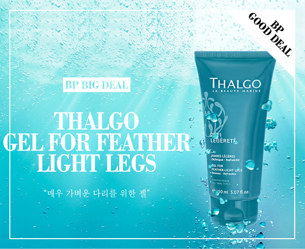 #BP GOOD DEAL THALGO Gel for feather light legs  (150ml)